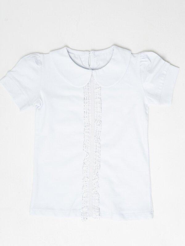 Binita Блуза белый