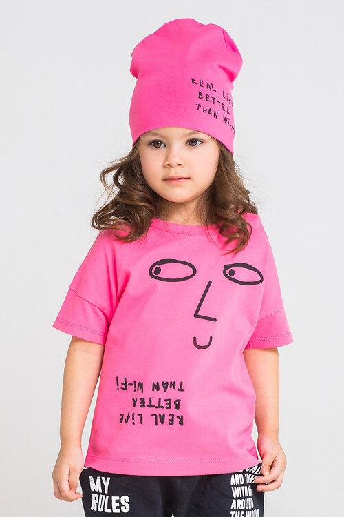#87765 Футболка ярко-розовый