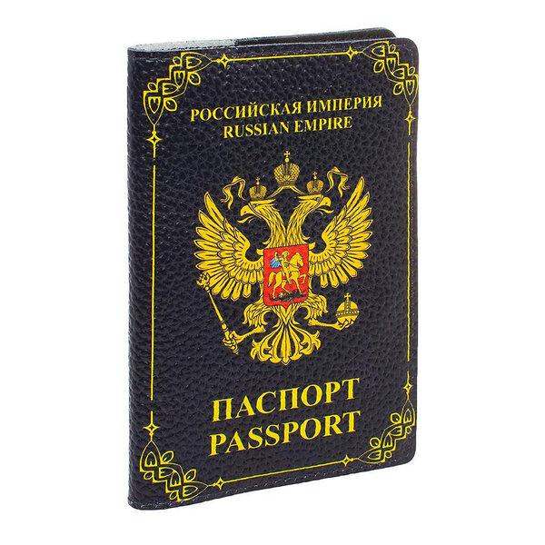 """Eshemoda Обложка на паспорт 107430 """"Российская империя"""" оптом от Engros"""