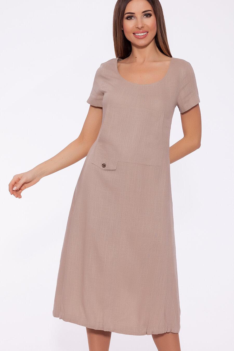 #61675 Платье (D'IMMA) Бежевый