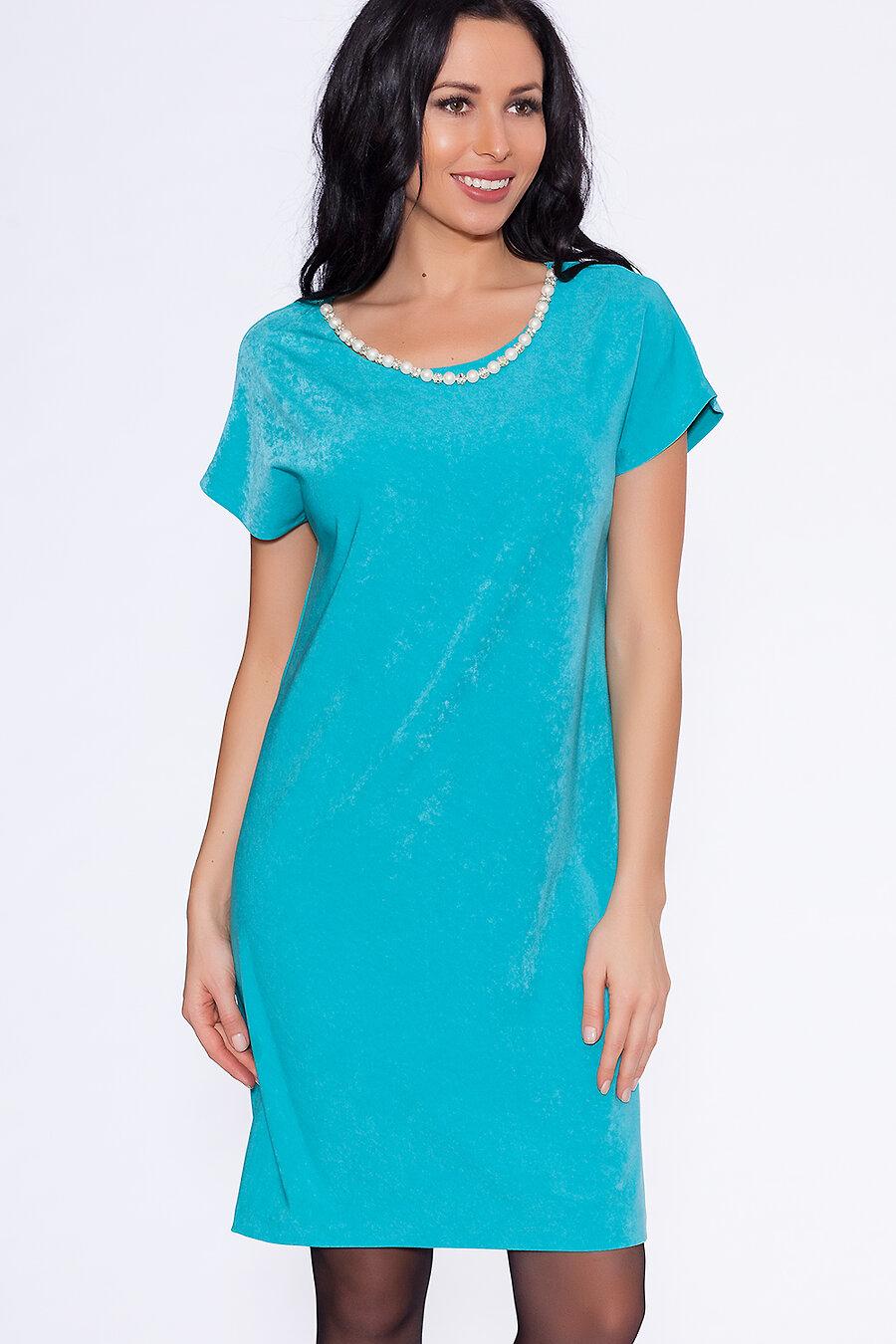 #5344 Платье (BRAVISSIMO) Голубой