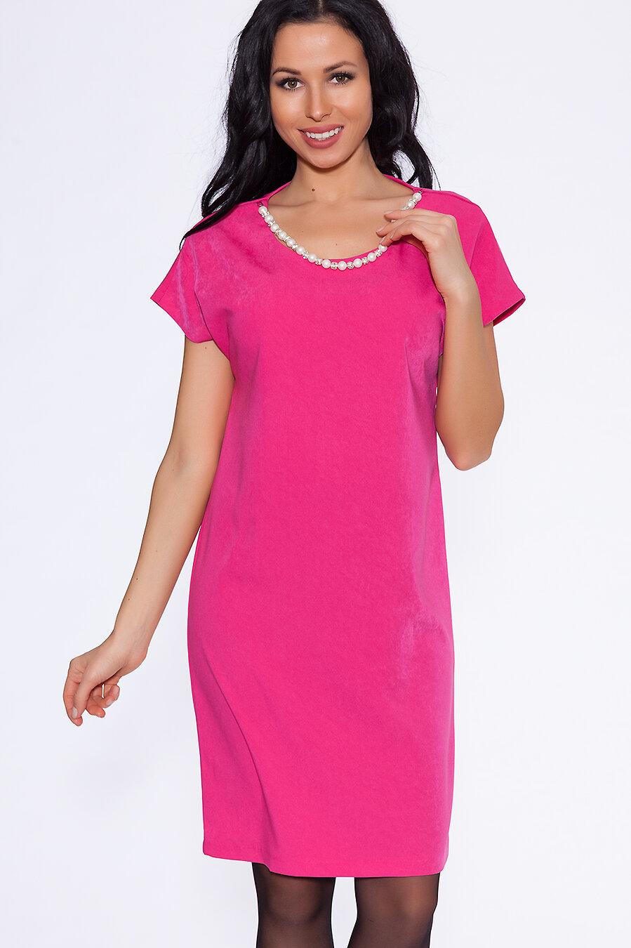 #5346 Платье (BRAVISSIMO) Розовый